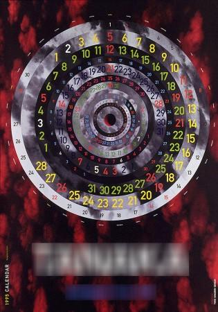 Calendar 1995