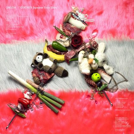 """JAGDA """"GIICHI'S Japanese Fairy Tales"""" 2005"""